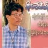 Tont Pyan Pho Ma Lo Buu Lar~Sai Htee Saing~ *တံု့ျပန္ဖို့မလိုဘူးလား*