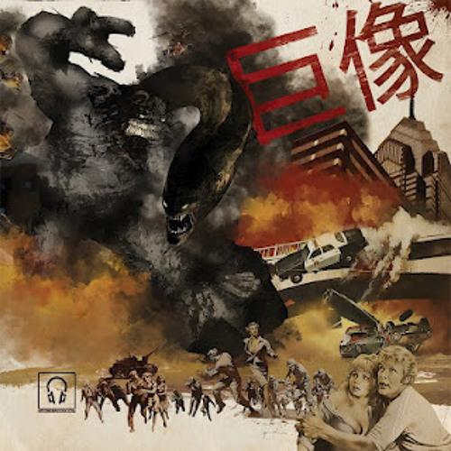 Big Pimp Jones (Hot Peas & Butta) - Kodoja Terror Mountain Showdown (Non Album Exclusive)