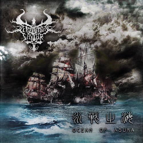 track 5 - Ocean of Asura