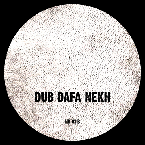 Mark Ernestus presents Jeri-Jeri with Mbene Diatta Seck: Dub Dafa Nekh (clip)