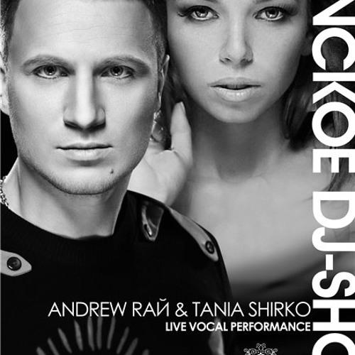 "Andrew Rai feat. Tatiana Shirko & Vladimir Lebedev - Summer In Me (Billione Remix) on ""Royal Tracks"""