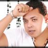 محمود الحسينى -  - Go To Hell - شعبى وش mp3