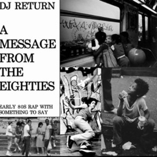 DJ Return - A Message From The Eighties