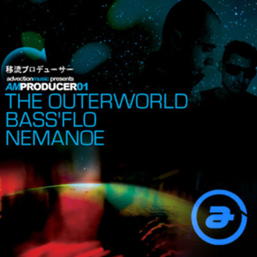 """05. THE OUTERWORLD - CRYSTALFORMS (AMPRODUCER01) CD1 & 12"""""""