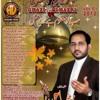 09-Likh Kalm Aisa Naam
