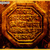 Mard Maratha remix (electro bass mix) DJ ROHAN