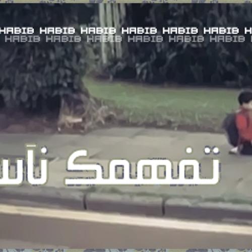 تفهمــك نـاس ( ريمكس ) المنشد/ عدنان المحمدي & الشاعر الكبير / سالم سيار