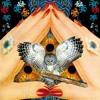 Strange Hands - Love Illusion