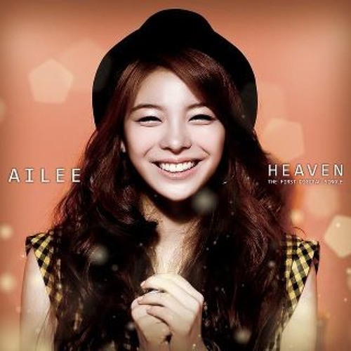 Ailee-Heaven (cover)