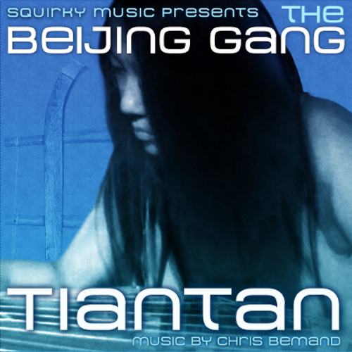 05 Tiantan (Broken Beach Mix)