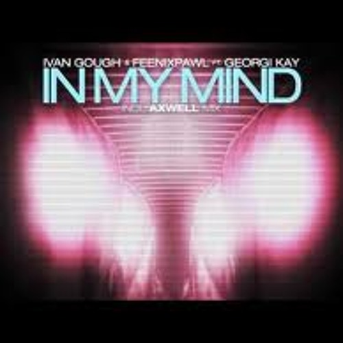 Ivan Gough  - In My Mind, In My Head This Is Where We All Came From