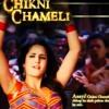 Chikni chameli (Dhol mix) RRK mp3