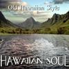 Let It Be Me (The Original Hawaiian Soul)