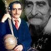 Download تصنیف قدیمی کشمکش - استاد علی اصغر خان بهاری Mp3
