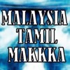 MALAYSIA TAMIL MAKKA by shamaren da rapperboi