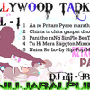 Aa re pritam pyare marathi tadka mix dj-nij jbp 9993378404