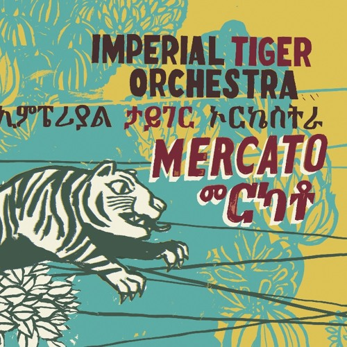 Imperial Tiger Orchestra - Lale Lale
