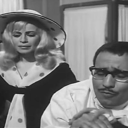 حبيبي يا رقه _ هند رستم / original voice for : تيتا صالح