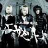 The Gazette - Cassis [COVER]