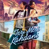 Download MUKHTASAR ( TERI MERI KAHAANI ) DJ TEJAS [ CLUB MIX ] 2012  [ DEMO ] Mp3