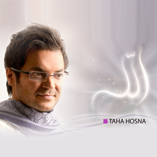 ALLAH -Taha Hosna