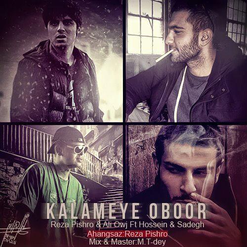 Reza pishro & Ali owj ft. Ho3ein [Eblis] & Sadegh - Kalameye oboor-128