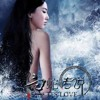白蛇传说 - The Sorcerer and The White Snake subtitled - Raymond Lam & Eva Huang