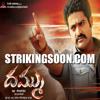 Vijayee Bhava Vijayee Bhava Ringtone   Music.Strikingsoon.com