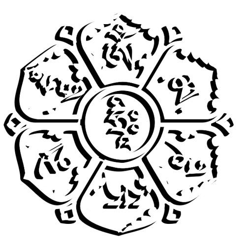 Om mani padme hum - Daniel Mesa - La canción que traerá la paz al Mundo -  Voces de Youtube