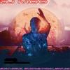 0591 - Solos - Los Turros - DJ MOO REMIX