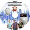 Cabine de Telefone (áudio do DVD)