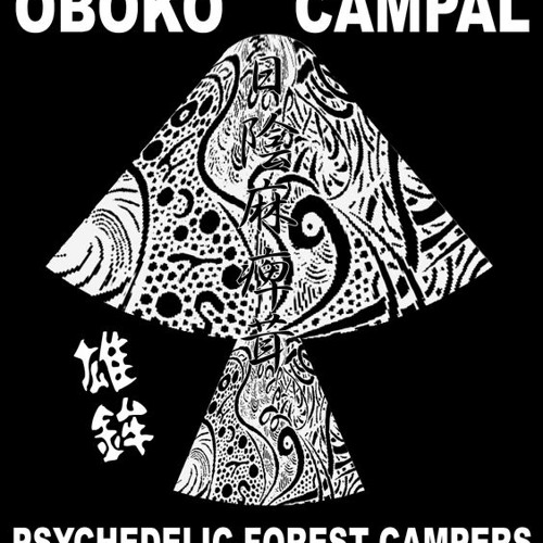 NORTH FOREST OF HOKKAIDO JAPAN