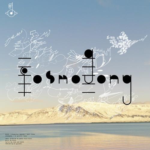 Björk - Virus (Hudson Mohawke Peaches and Guacamol Remix)