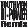 King of the Dancehall - Beenie Man (YHP RMX) ***FREE DOWNLOAD***