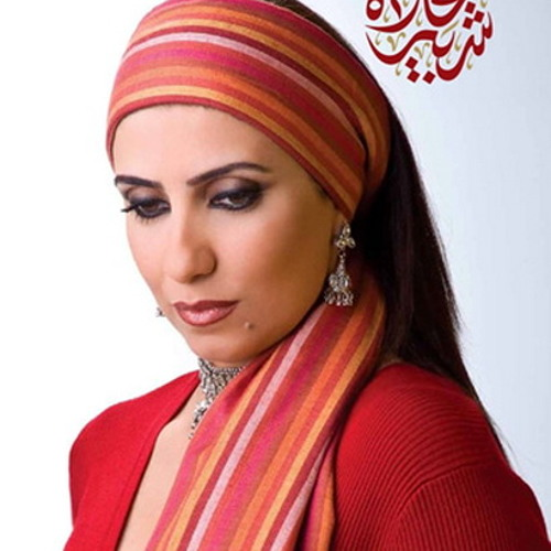 Ghada Shbeir - Ahwa Kamaran  غادة شبير - أهوى قمراً