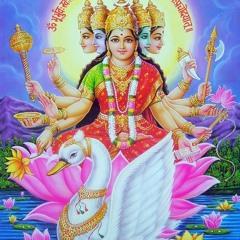 GAYATRI MANTRA (Anuradha Paudwal - Kavita Paudwa)