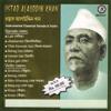 Ustad Allauddin Khan - Kirtan (Violin)
