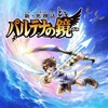 Kid Icarus : Uprising 新・光神話 パルテナの鏡 - Dark Pit's Theme