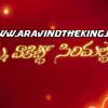 Seethamma Vakitlo Sirimalle Chettu Theme Song (AravindTheKing.Net)