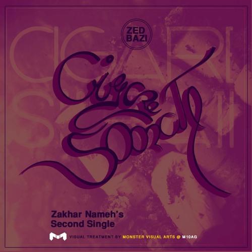 Zed Bazi - Cigare Soorati