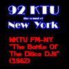WKTU - Battle Of The Disco DJs (1982) Pt3