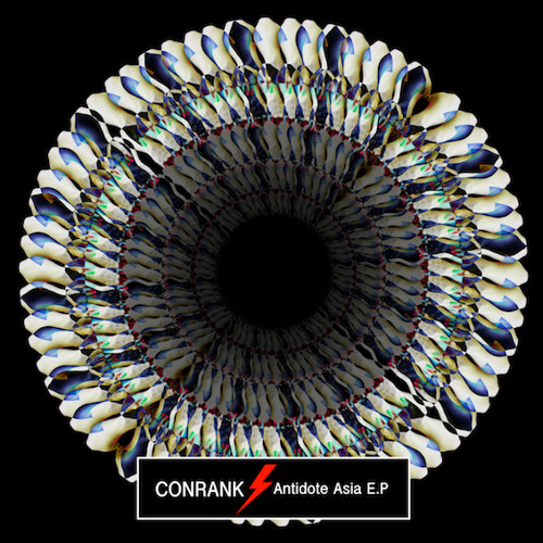 Wo Yao Ni by Conrank vs. Grace Chang - Dubstep.NET Exclusive