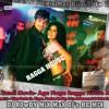 Aga Naga, Ko tamil Movie Ragga House ReMix DJ Rowdy Mix MaX DJ's