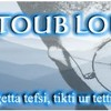Matoub Lounes - Taεkemt n tegrawla