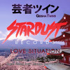 SDR-003 Geisha Twins - Love Situation (DJ EQ 5x5 Remix) EXTRACT
