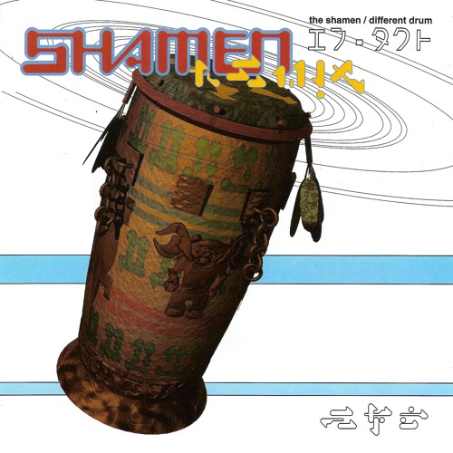 The Shamen: Ebeneezer Goode (I.O.C. Ambient Mix) (1993) TPLP42