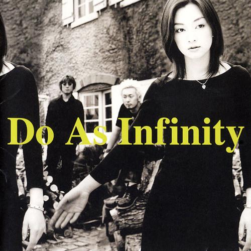 Fukai Mori - DAI cover