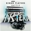 Bingo Players- Rattle (Original Spin remix) Portada del disco
