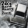 70's Hard, Heavy & Psychedelic Compilation Vol.1