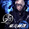 Jamaster A ft.Benylan +MC Devi- Sha La La (Jamaster A Midnight Remix)